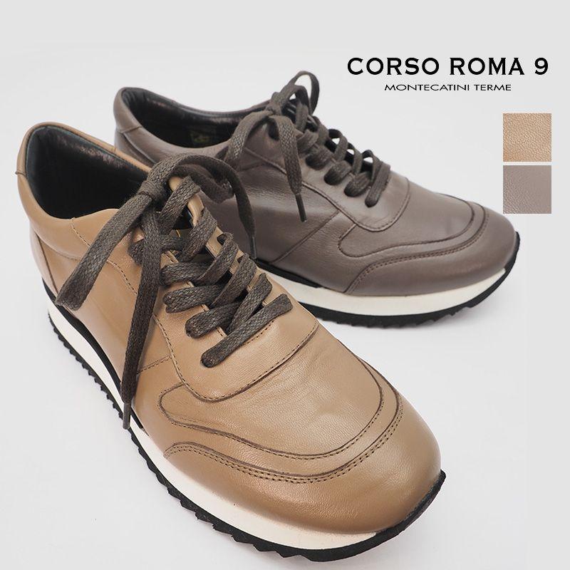 【20AW新作】CORSO ROMA9 コルソローマ9 スムースナパレザースニーカー | 20AW シューズ 秋冬