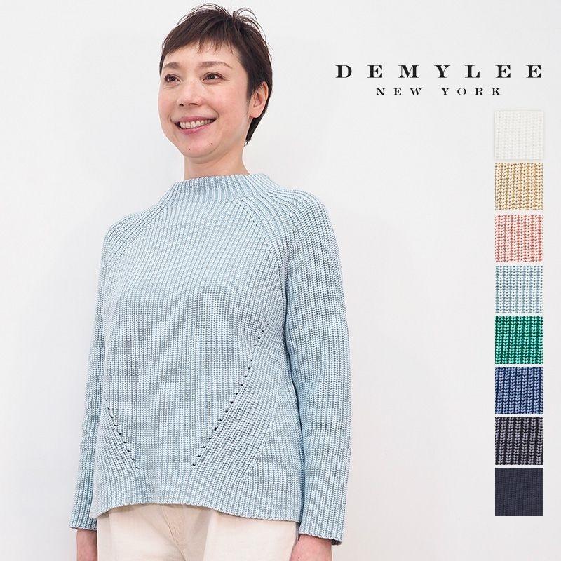 【21SS新作】DEMYLEE デミリー Daphne Sweater モックネックコットンリブニットプルオーバー セーター 3310800019/9910800048 ダフネ | トップス 春夏 21SS