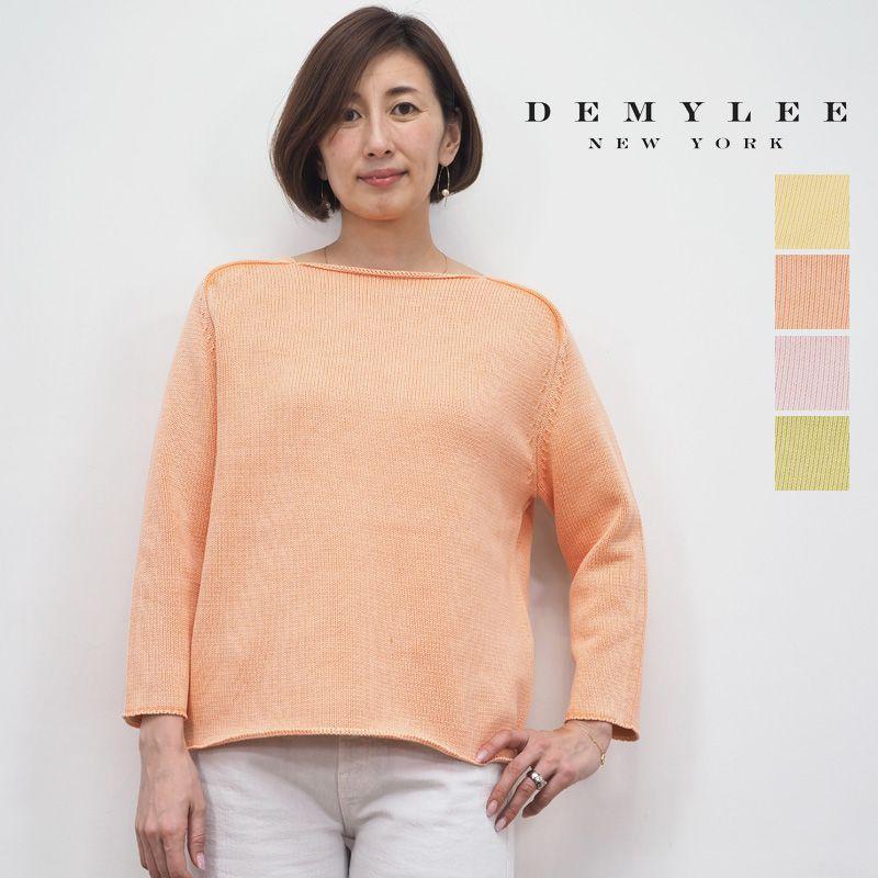 【20SS新作】DEMYLEE デミリー 3110800055 ワイドネックニットプルオーバー セーター Coco Sweater   20SS トップス 春夏