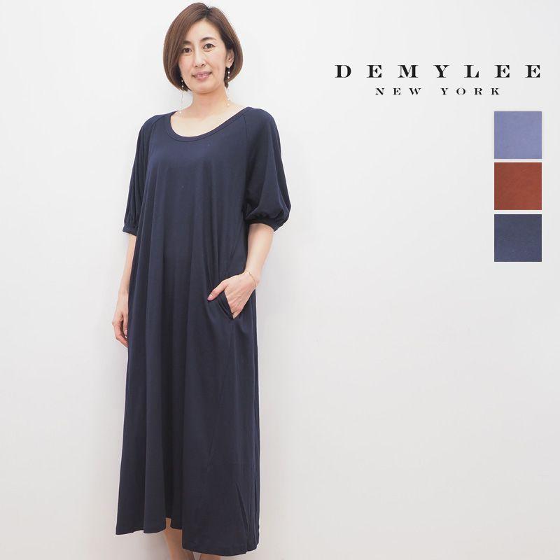 【20SS新作】DEMYLEE デミリー 3110300249 Emmy Dress パフスリーブワンピース | 20SS 春夏