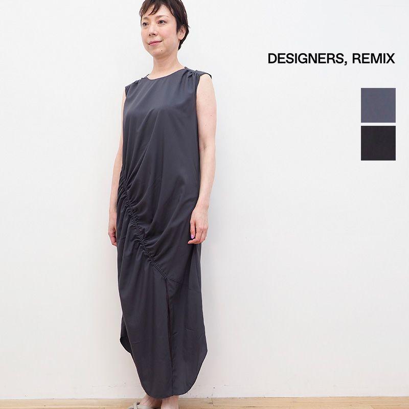 4/23販売開始【21SS新作】DESIGNERS REMIX デザイナーズリミックス 372-32307 フレンチスリーブアシンメトリーギャザーワンピース サスティナブル Valerie Shoulder Dress |  春夏 21SS