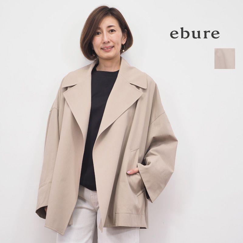 【20SS新作】ebure エブール 3110400112 コットンギャバトレンチコートハーフコート ジャケット | 20SS アウター 春夏