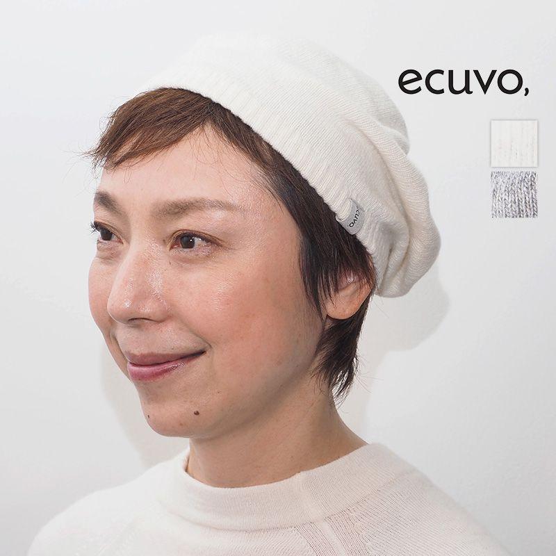 【20AW新作】ecuvo, エクボ  227-11/227-12 ニットベレー帽 帽子 ウール ユニセックス サスティナブル | 定番 ファッショングッズ 秋冬