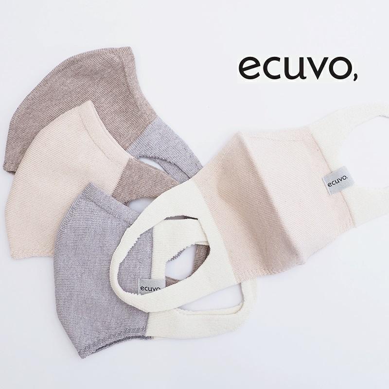 【6点までゆうパケット可】ecuvo, エクボ 823-43 バイカラー オーガニックコットンプレーティングマスク フードテキスタイル 日本製 ニットマスク 布マスク SAKURA/COFFEE BEANS/BLUEBERRY/KINARI  定番 男女兼用 ユニセックス おしゃれ