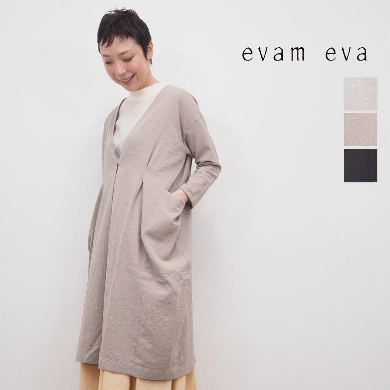 【20SS新作】evam eva エヴァムエヴァ E201T063 コットンリネンドロップポケットローブ ロングカーディガン ショール cotton linen drop pocket robe   20SS トップス 春夏