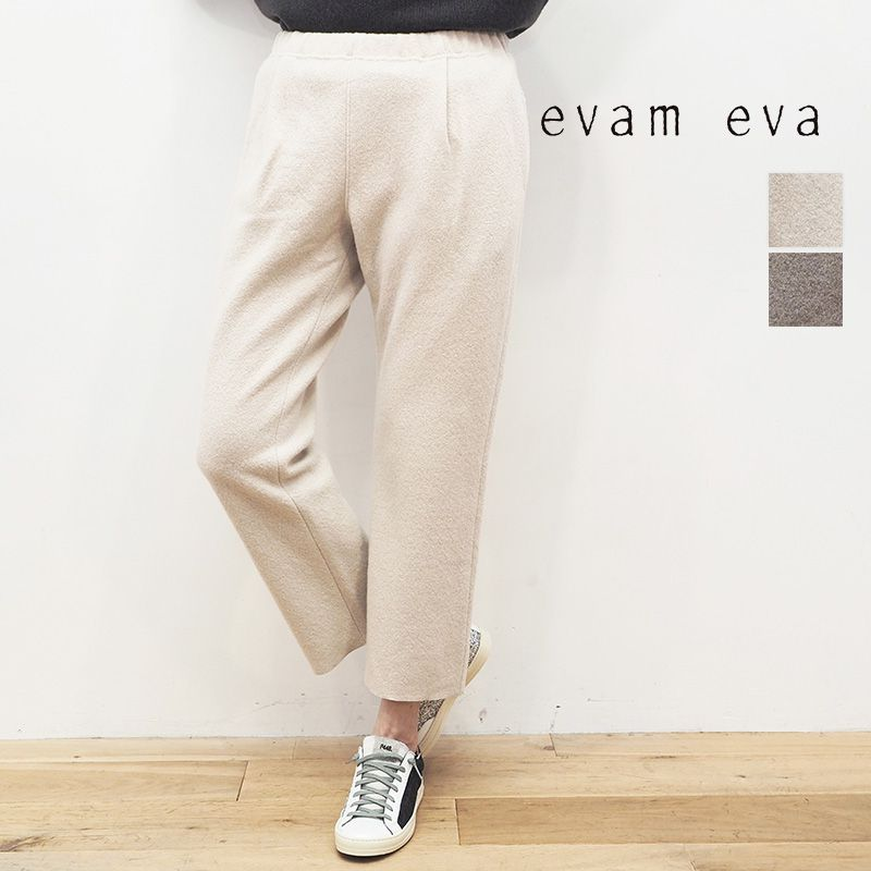 【20AW新作】evam eva エヴァムエヴァ E203K056 圧縮ウールワイドパンツ press wool pants | 20AW ボトムス 秋冬