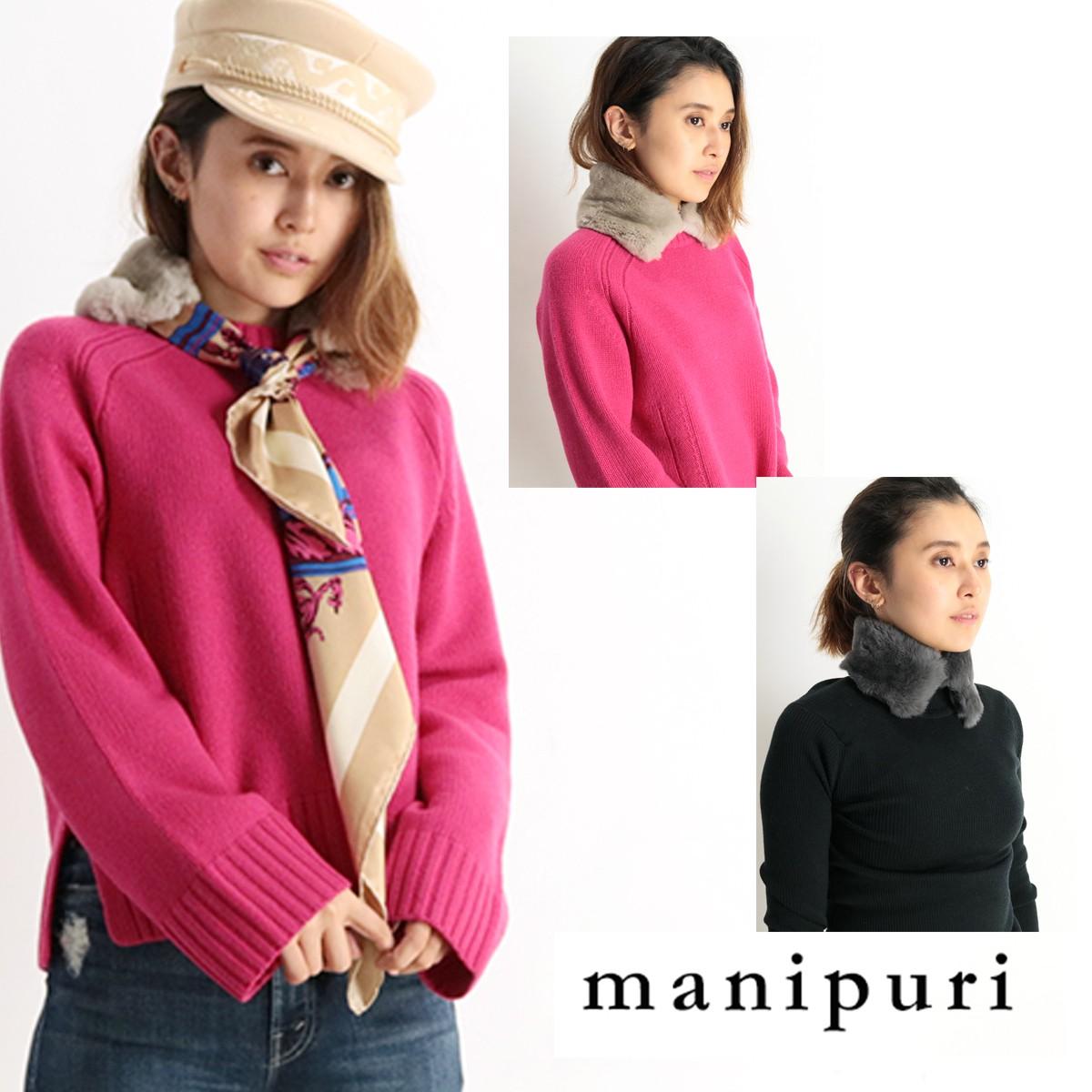 【40%OFF】manipuri マニプリ ファーティペット Furtube Rex Rabbit グレー ベージュ ホワイト ブラウン アクセサリー 18AW
