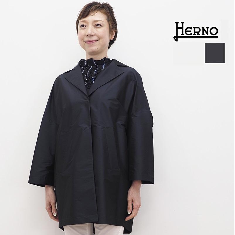 【正規品】HERNO ヘルノ GC0266D ストレッチナイロンオーバーサイズジャケット ハーフコート 撥水 レインコート STRETCH NYLON OVERSIZE JACKET  | アウター 春夏 21SS