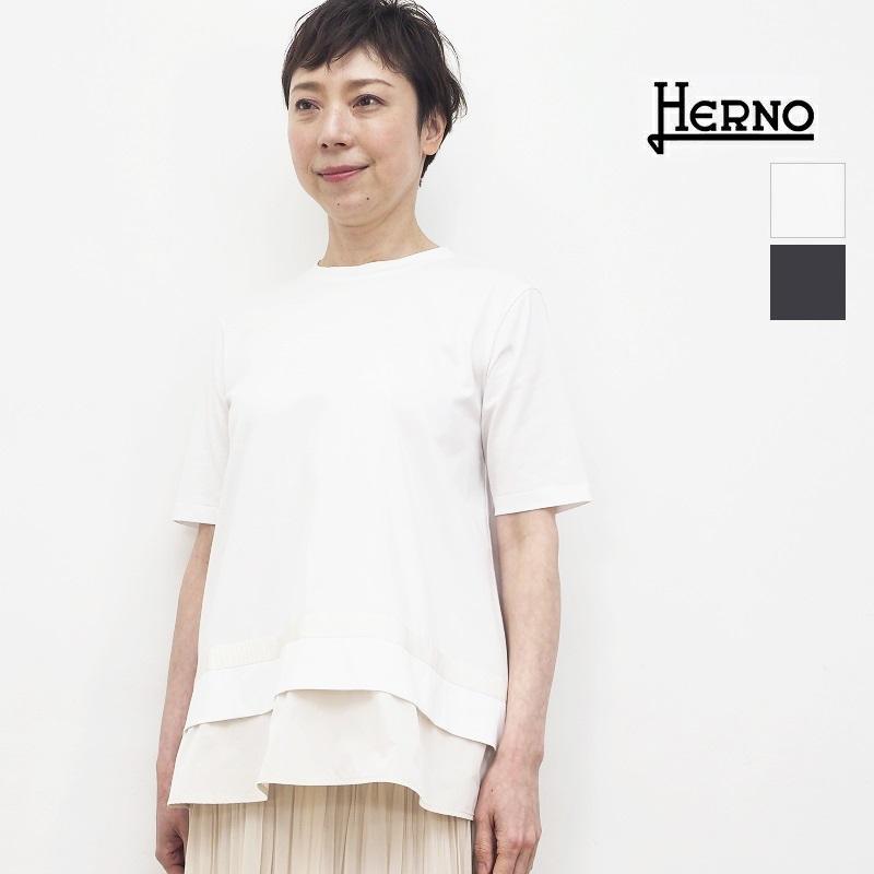3/20販売開始【21SS新作】【正規品】HERNO ヘルノ JG0006D 異素材レイヤードTシャツ | トップス 春夏 21SS