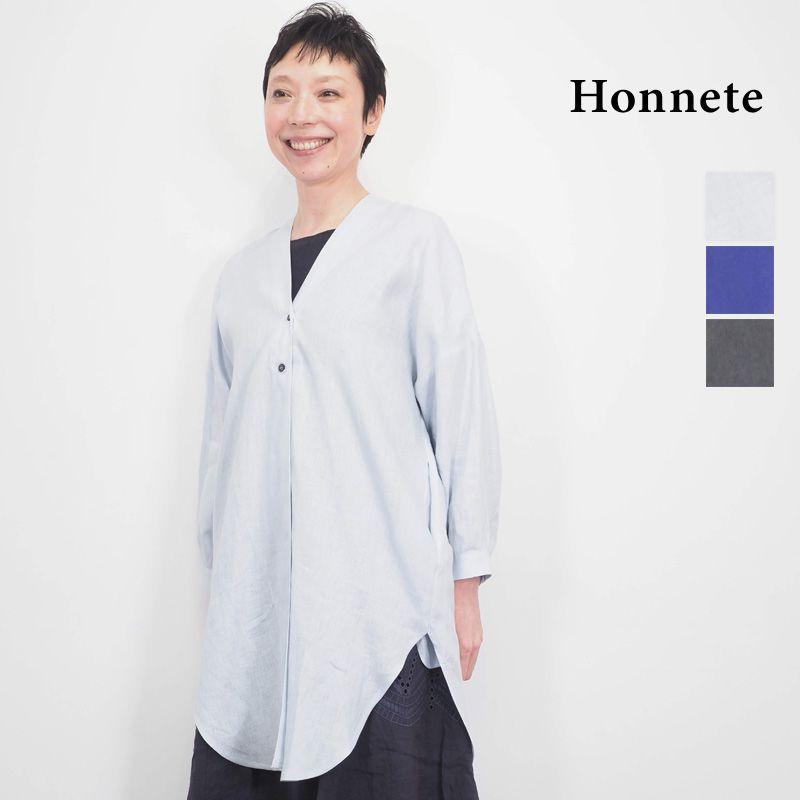【20SS新作】Honnete オネット  オーバーサイズロングカーディガン リネン100% HO-20SS C4 New V Long Cardy   20SS トップス 春夏