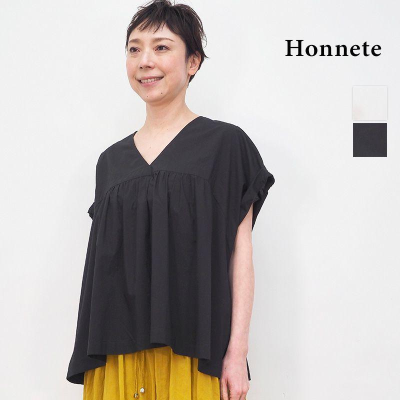 3/19販売開始【21SS新作】Honnete オネットHO-21SS BL4 Vネックギャザーブラウス チュニック V Gather Top | 21SS トップス 春夏