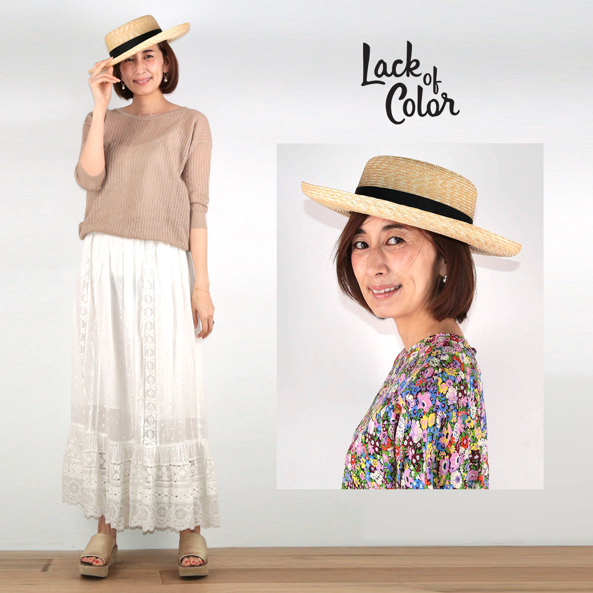 Lack of Color ラックオブカラー THE VIOLETTE BOATER エッジアップストローハット帽子 | 19SS