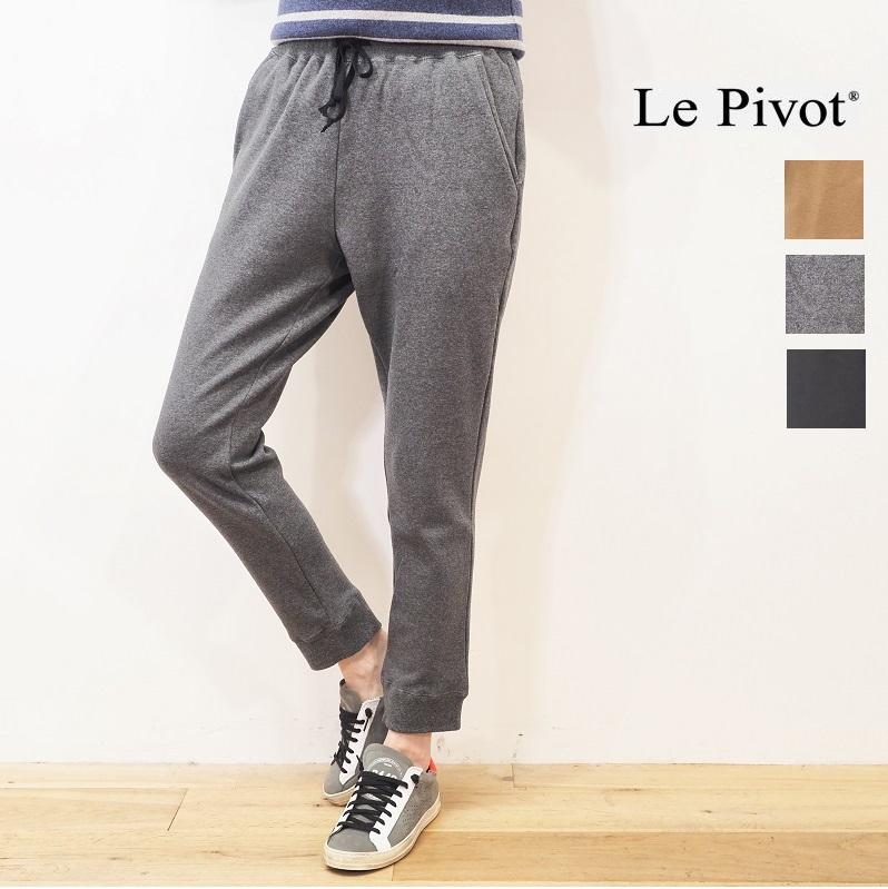 【20AW新作】Le pivot ルピボット 0161 裏ボアパンツ イージーパンツ | 20AW ボトムス 秋冬