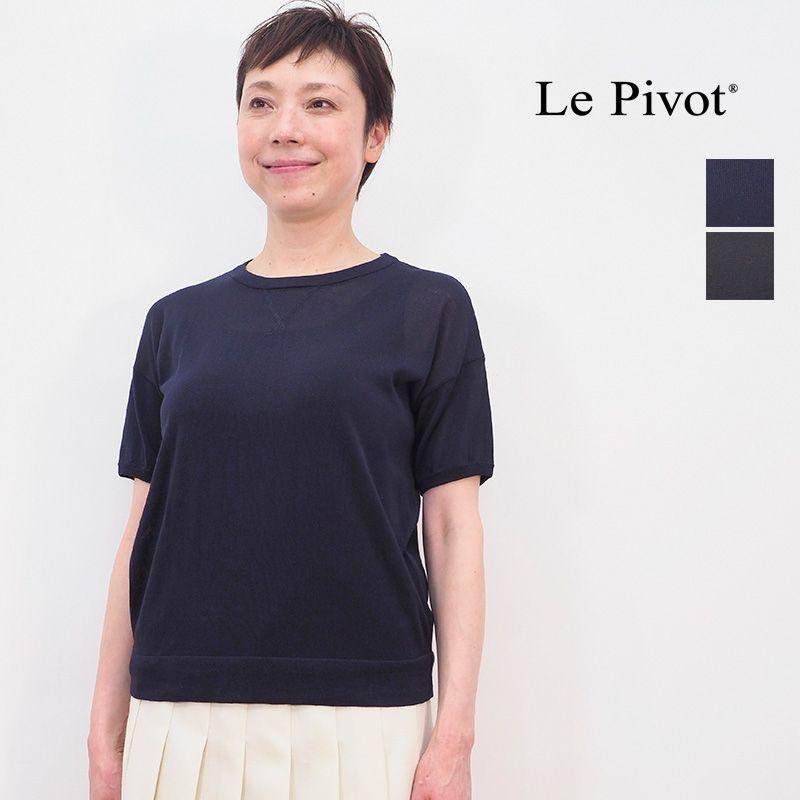 2/5販売開始【21SS新作】Le Pivot ルピボット 1801 コットン汗止めクルーネックニットソー Tシャツ   トップス 春夏 21SS