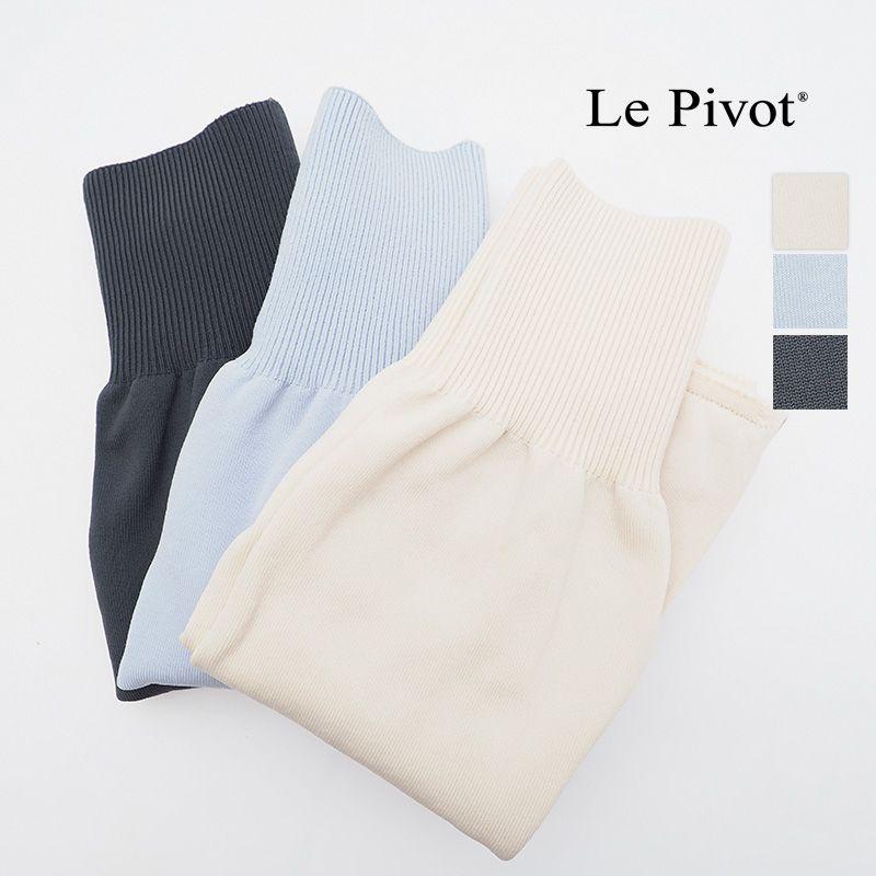 4/29販売開始【21SS新作】Le pivot ルピボット 1805 フィットレギンス ポリエステル | ボトムス 春夏 21SS
