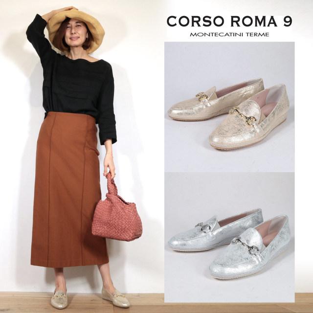 CORSO ROMA9 コルソローマ9 110-886-M46 ラウンドトゥ レザー ローファー ローヒール パンプス プラチナ シルバー | 19SS