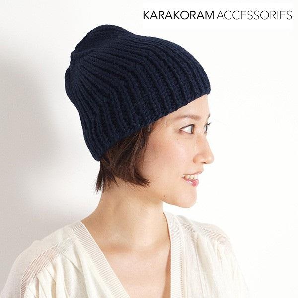 【40%OFF】16AW/KARAKORAM ACCESSORIES カラコラムアクセサリー ベビーアルパカ リブ編みニットビーニー 139H-A ライトグレー ミディアムグレー ネイビー ボルドー | 手編み キャップ ニット帽 帽子
