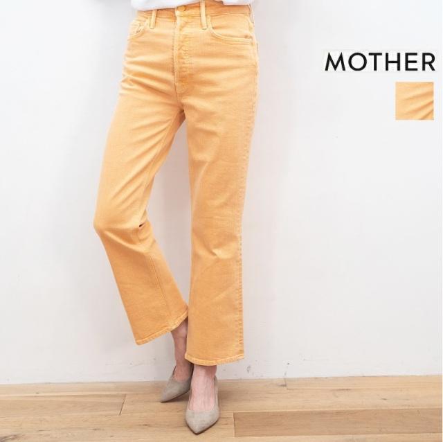 【期間限定販売】MOTHER マザー 1566-544 フレアカットデニムパンツ THE TRIPPER 3210600117 トリッパ― オレンジ