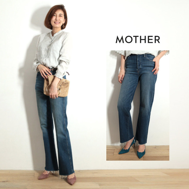 MOTHER マザー デニムパンツ 1687-383 THE RAMBLER ANKLE FRAY | 19SS 新作