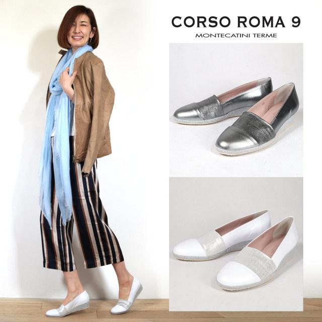 CORSO ROMA9 コルソローマ9 363-PTR-793 編み込みスリッポン ローヒール パンプス ゴム仕様 ホワイト シルバー | 19SS