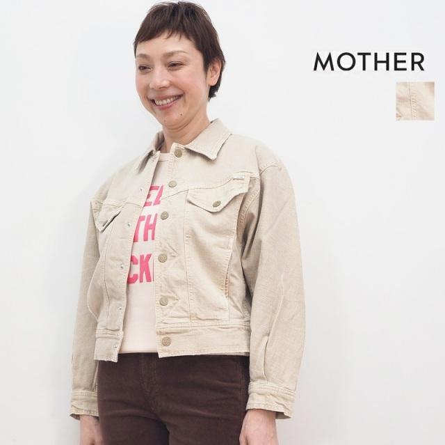 【期間限定販売】MOTHER マザー 3861-544 ヴィンテージライクショートデニムジャケット THE FLY AWAY JACKET 3210400181