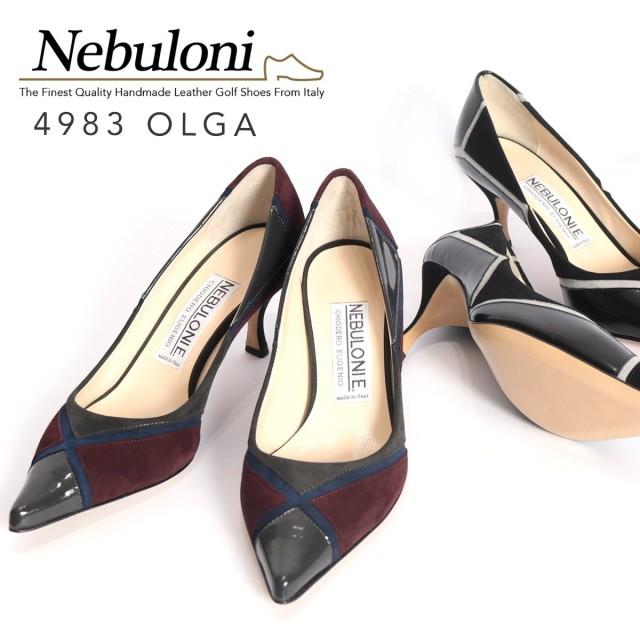 <40%OFF>NEBULONI E ネブローニ 4983 OLGA パッチワークレザーパンプス アプト別注 ブラック ネイビー ボルドー|ポインテッドトゥ ヒール7.5 17AW/新作/送料無料