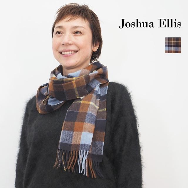 【正規品】Joshua Ellis ジョシュアエリス CP50679 varied checks/plaids new blue カシミアストール チェック マフラー 30×180cm | 秋冬 19AW