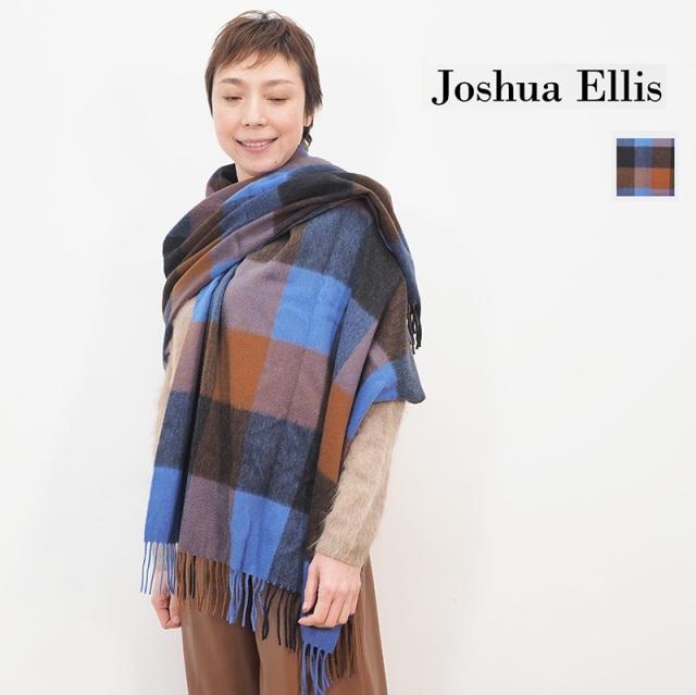 【正規品】【CLASSY11月号掲載】Joshua Ellis ジョシュアエリス CPG50710 3Colour Block Check soft sapphire カシミアストール チェック マフラー 70×190cm | 秋冬 19AW