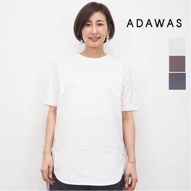 【20AW新作】ADAWAS アダワス ADWS-001-03 ラウンドヘム スーピマコットン シルケット加工 カットソー プルオーバー Tシャツ JERSEY T-SHIRT   20AW トップス