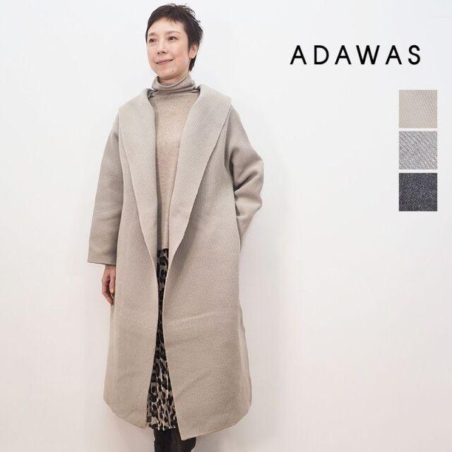 【40%OFF】ADAWAS アダワス ADWS-001-49 インレイ編み フード付きニットコート カーディガン AIRY HOODED CORDIGAN | 20AW トップス 秋冬