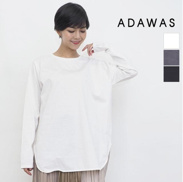 【21AW新作】ADAWAS アダワス ADWS-101-09 ラウンドヘムロングTシャツ ADAWAS JERSEY ROUND HEMT L/S ロンT 長袖 コットン100% 綿100% | トップス 秋冬 21AW