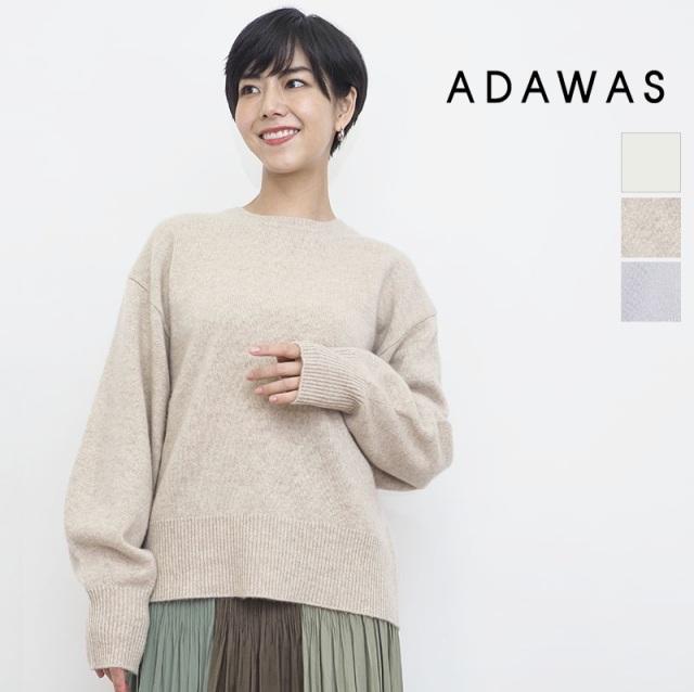 【21AW新作】ADAWAS アダワス ADWS-101-16S カシミヤ100% クルーネックニットプルオーバー セーター LOUNGE WEAR TOP | トップス 秋冬 21AW