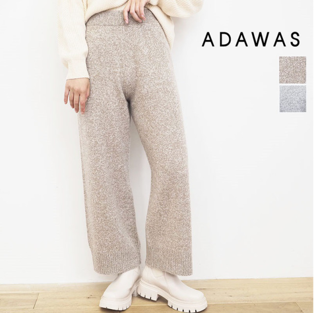 【21AW新作】ADAWAS アダワス ADWS-101-32S カシミヤ混 ニットワイトパンツ CASHMERE BLENDED RELAXED FIT PANTS イージーパンツ | ボトムス 秋冬 21AW