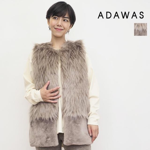 9/10販売開始【21AW新作】ADAWAS アダワス ADWS-101-57 エコファージレ ベスト ベージュ | アウター 秋冬 21AW