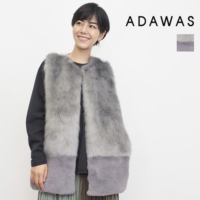 9/10販売開始【21AW新作】ADAWAS アダワス ADWS-101-58 エコファージレ ベスト グレー | アウター 秋冬 21AW