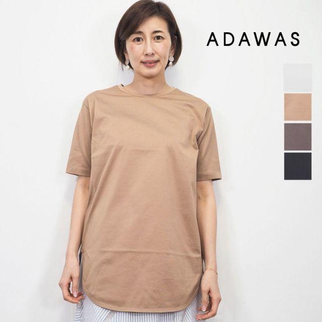 【20SS新作】ADAWAS アダワス ADWS-907-14 ラウンドヘム スーピマコットン シルケット加工 カットソー プルオーバー Tシャツ T-SHIRT | 20SS トップス 春夏