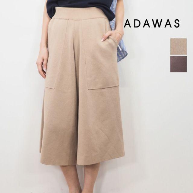 【20SS新作】ADAWAS アダワス ADWS-910-12 ミドル丈 ワイドニットパンツ キュロット CULOTTE | 20SS ボトムス 春夏