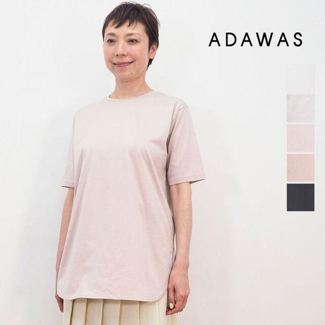 2/1販売開始【21SS新作】ADAWAS アダワス ADWS-008-11 コットンベーシックTシャツ BASIC TEE | トップス 春夏 21SS