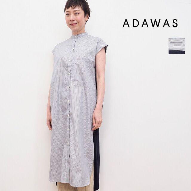 4/2販売開始【21SS新作】ADAWAS アダワス ADWS-010-09 異素材コンビ シャツニットワンピース SHIRTS KNIT ONE-PIECE | 春夏 21SS