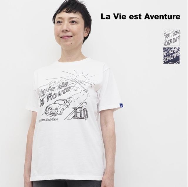 【21SS新作】LA VIE EST AVENTURE ラヴィエエストァヴェンチャー プリントTシャツ  Aigle de la Route RENAULT ALPINE A 110 ルノーアルピーヌ A110 車 | 21SS トップス 春夏