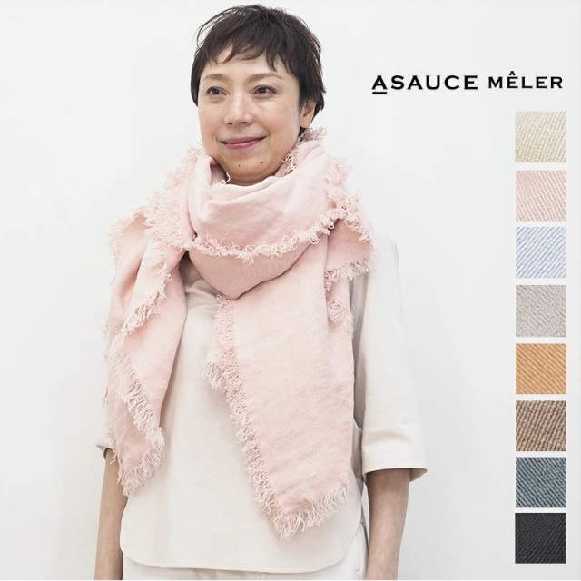 【即納販売開始】【21SS新作】ASAUCE MELER アソースメレ AM21S-ST01 ベルギーリネンフリンジストール | ファッショングッズ 春夏 21SS