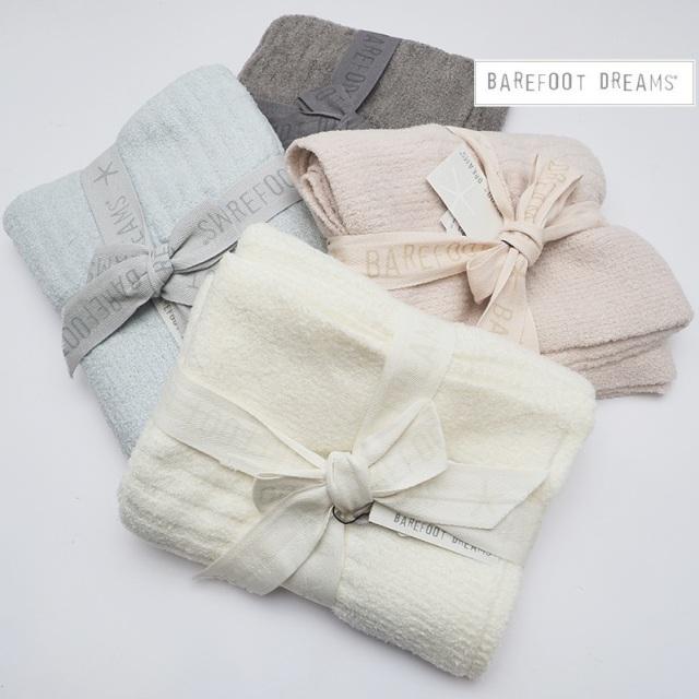 【期間限定販売】BAREFOOT DREAMS ベアフットドリームス リブ編みベビーブランケット Ribbed Stroller Blanket 467 9910100068 ギフト 毛布 赤ちゃん用 プレゼント 出産祝い