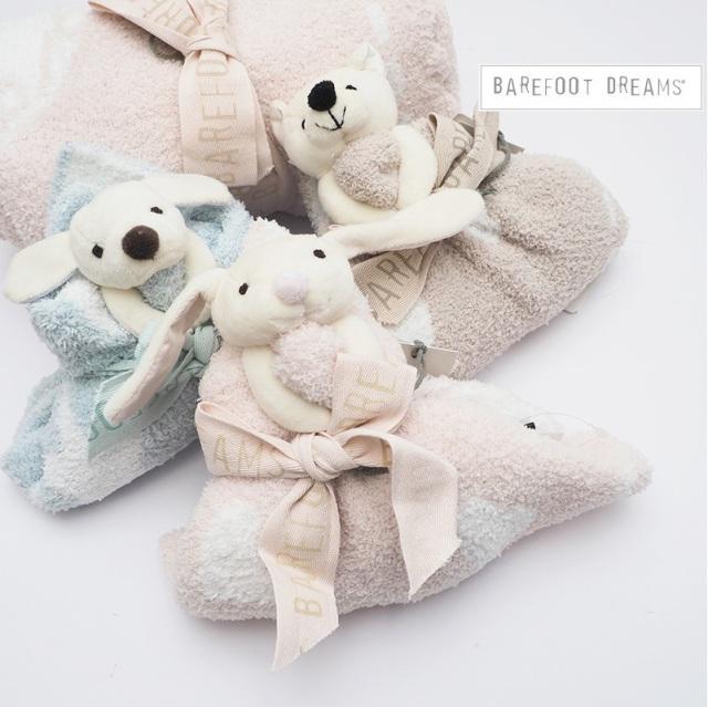 【期間限定販売】BAREFOOT DREAMS ベアフットドリームス ぬいぐるみ付きブランケット Dream Mini Blanket 530 9910100102 ギフト 毛布 赤ちゃん用 プレゼント 出産祝い