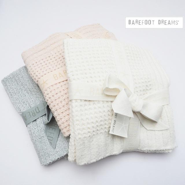 【期間限定販売】BAREFOOT DREAMS ベアフットドリームス ワッフル編みベビーブランケット BNA1166 Waffle Baby Blanket 9940100080 ギフト 毛布 赤ちゃん用 プレゼント 出産祝い