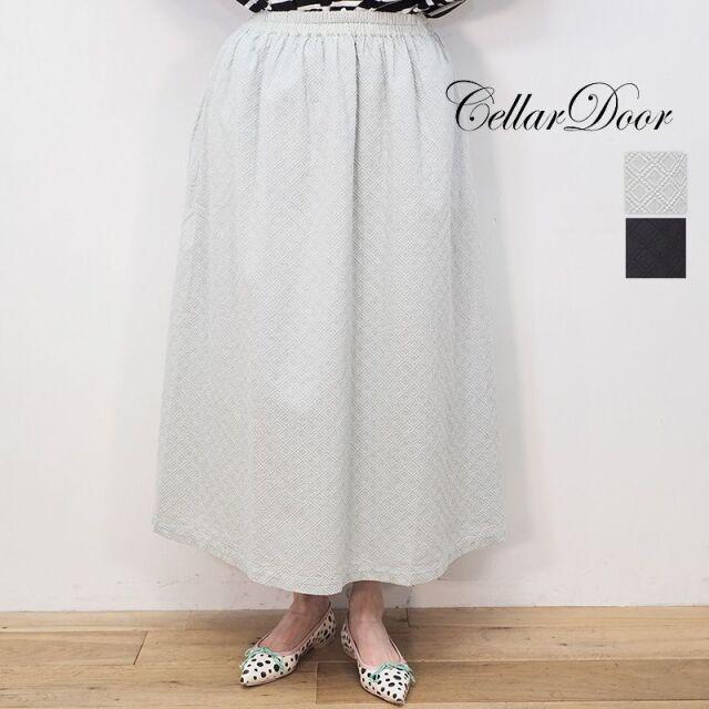 3/26販売開始【21SS新作】【アプト別注】CELLAR DOOR セラードアー GRETA(NF421) レース模様刺繍フレアスカート | ボトムス 春夏 21SS