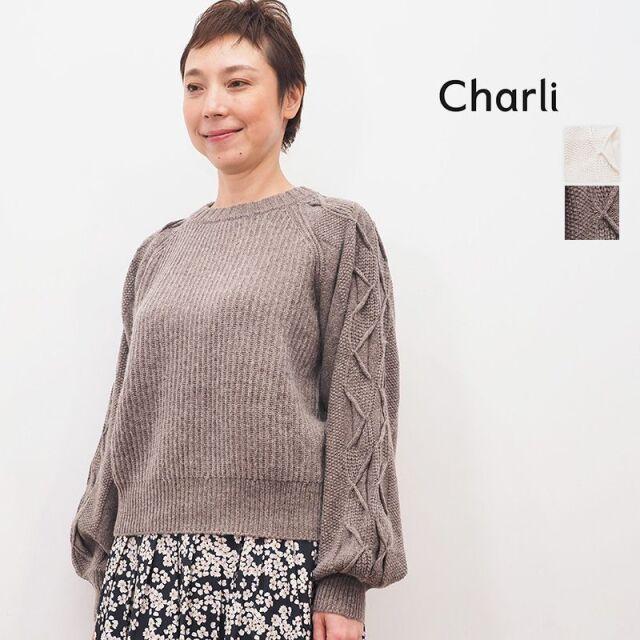 【40%OFF】CHARLI チャーリー 0822-3040 コットンナイロン 袖ケーブル編みニット | 20AW トップス 秋冬