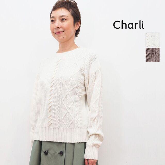 【40%OFF】CHARLI チャーリー 0822-3050 コットンナイロン フロント縄編みニット | 20AW トップス 秋冬
