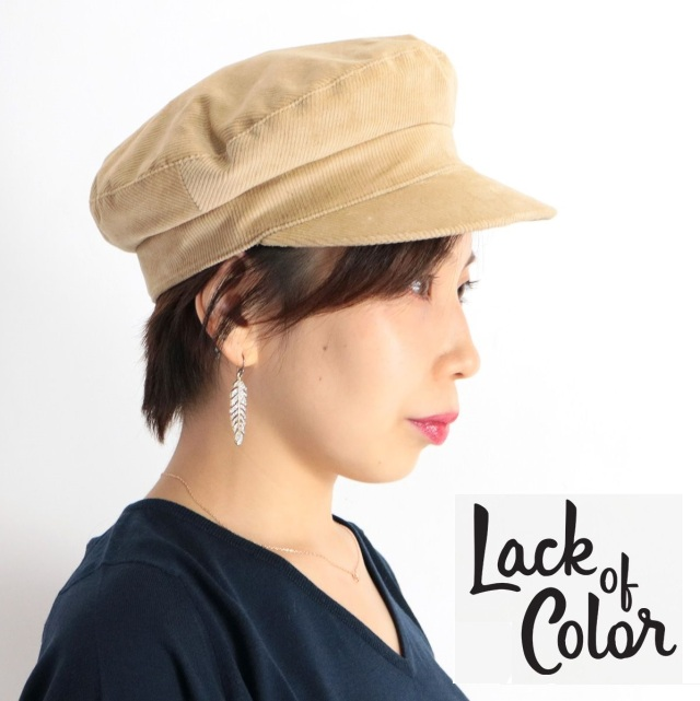 【24時間限定更に20%OFF】【40%OFF】Lack of Color ラックオブカラー コーデュロイキャスケット マリンキャップ コットン ブラック ピンク ホワイト ヌード|18AW 帽子