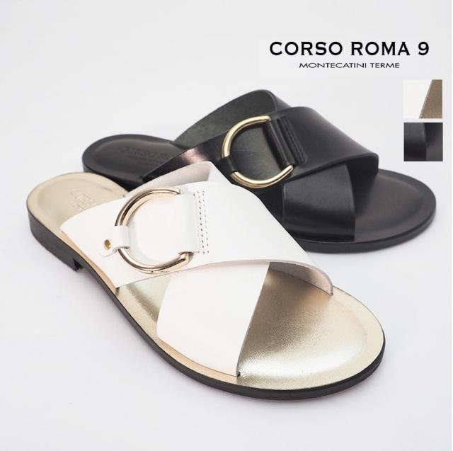 CORSO ROMA9 コルソローマ クロスベルトレザーフラットサンダル 131(VITTELO)