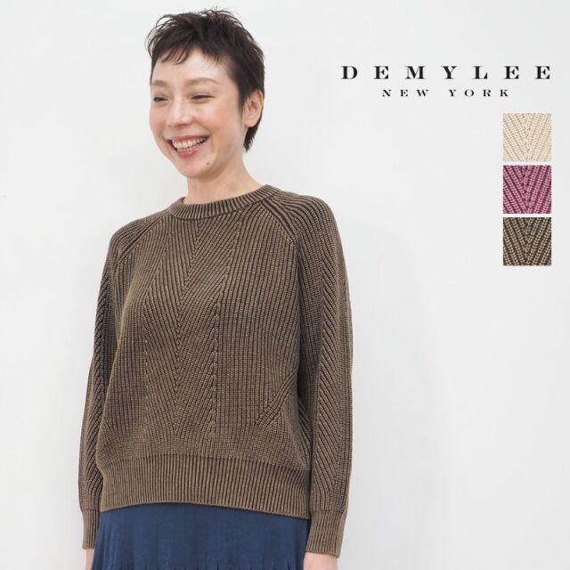 【20AW新作】DEMYLEE デミリー 3210800063 ChelseaCottonSweater コットンリブニットデザイン編みプルオーバー | 20AW トップス 秋冬